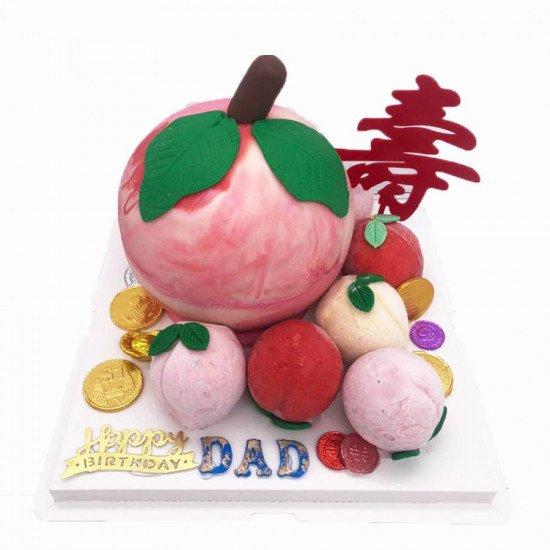 Pinata Longevity Peaches ice cream bombshell cake for parent